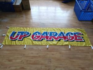 UP GARAGE NOBORI FLAG