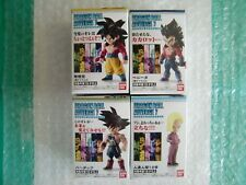 "DRAGON BALL ADVERGE 7 (Set of 4 figures) ""BANDAI Japan"""