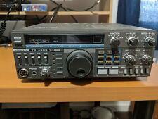Kenwood ts-430s transceiver Hf ham radio
