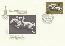 (02621) CLEARANCE Russia FDC Olympic Games 1977