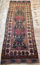 Antique  Handwoven Baluchi Long Rug