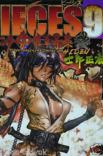 JAPAN Masamune Shirow Art book: Pieces 9 Kokon Otogizoshi Shu Hiden