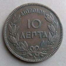 10 lepta Greece 1882 A, VF