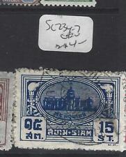 Thailand (P0606B) King Sc 234-7 Vfu
