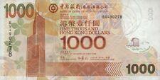 Hongkong / Hong Kong Bank of China 1000 Dollars 2006 Pick 339e UNC