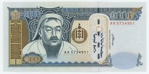 Mongolia 1000 Tugrik 2007 Pick 67.b UNC Uncirculated Banknote
