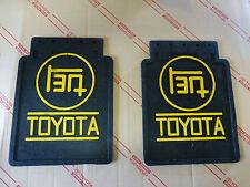 Toyota Landcruiser FJ40 Mud Flaps FJ45 BJ42 HJ47 HJ45 BJ40 TEQ