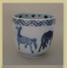 Japanese Imari Porcelain Sometsuke Hiire Pot with Horse design 19th Century