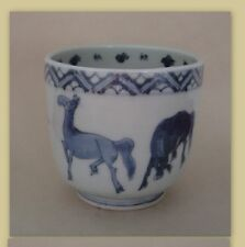 Japanese Imari Porcelain Sometsuke Hiire Pot with Horse design 19th Century