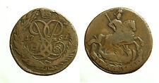 pci3513) ESTERE - Russia Elisabetta I (1741-1761) 2 Copechi Kopeks 1761