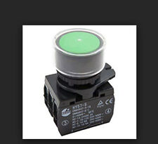 KEDU Direct Mushroom 2 StepPush Button Lockout Switch HY57-5