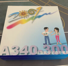 Dragon Wings 1/400 * China Airlines * Airbus A340-300 * Rare!!!