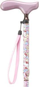 HOSPIA Love Cane HK-21 Hello Kitty PINK Folding Adaptive Height 150-170cm F/S