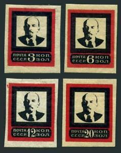 Russia 265-268,lightly hinged. Death of Vladimir Lenin,1924.Size 21x26.5.
