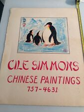 Cile Simmons / Chinese Artist Advertisement / Circa 1960s / ULTRA RARE / One Off