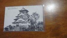 MAJESTIC CASTLE TOWER  OSAKA JAPAN   BUILDING  ARCHITECTURE  BX PC #4
