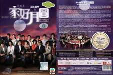 MOONLIGHT RESONANCE 溏心風暴之家好月圓 (1-40 End) TVB Chinese Drama DVD English Subtitles