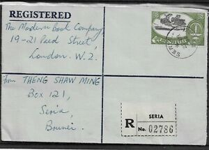 (16) Brunei 1965 Cover to UK $1 Water Village
