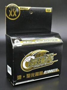 TAKARA TOMY CROSS FIGHT B-DAMAN CBXX STARTER RANDOM 1/6 FOR SPIKE PHOENIX CB-XX