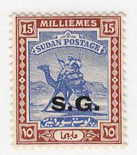 Sudan - 1937 - Sc O16 - H