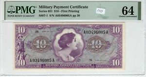 Military Payment Certificate $10 Series 651 First Printing PMG Choice 64