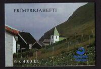 Faroe Islands 1992 Postal Cooperation Stamp Booklet SB7  UM
