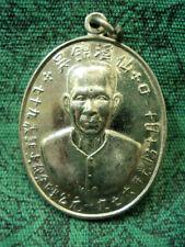 Ajarn Ngoe Kim Koey Best Savant Talisman Coin Magic Pendant Thai Buddha Amulet