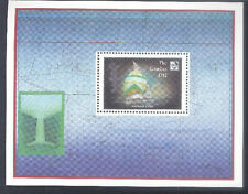 The Gambia D12 MNH Stamp Sheet Australia 1983 Scott # 676