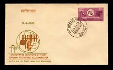 India 1965 Telecommunication FDC - L9045