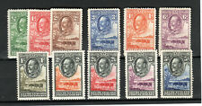 Bechuanaland Protectorate 1932 values to 5s MLH/MH