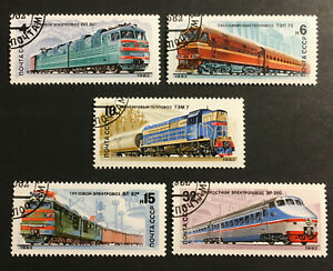 Trains Freight Passenger Electric Set of 5 CTO Stamps Russia 1982 trains #5044-8
