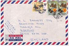 UU132 1977 Malaysia SARAWAK Commercial Airmail BUTTERFLIES {samwells-covers}