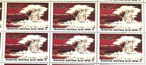 1995 WWII Hiroshima Enola Gay Atomic Bomb US Protest Stamp Label, LOT OF 6