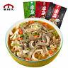 250g*4袋=1000g正宗内蒙古特产蒙时代羊杂汤(三种口味可选)包邮 Chinese SnacksMENG SHI DAI Sheep soup