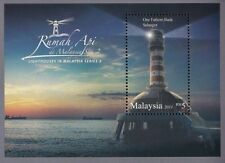 Lighthouses In Malaysia Series 2 2013 Building Glow in Dark (ms) MNH unusual