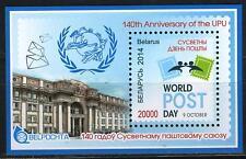 2014 Belarus. World Post Day. Mnh. S/sheet