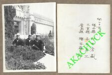 1920s 7 Photos Imperial Japanese Navy Sailors on Shore Leave San Francisco Ca