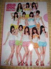 AKB48 Mayu Watanabe and More [Kami pants&uniforme] promo ClearFile