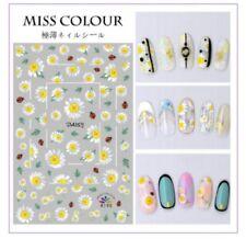 3D White Daisy Flower Nail Art Sticker Self Adhesive Decorations