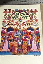 Israeli Art Judaica -Effetz Hayim  by Michael Elkayam 16x12 Signed Numbered