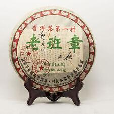 357g 2011 Yunnan Original Raw Puer Cake Sheng Pu-erh Tea Lao Ban Zhang Pu'er