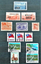 CHINA LOT OF 13 OLD / VINTAGE STAMPS NICE