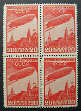 Russia 1931 C22 MNH OG 20k Russian Zeppelin Airship Airmail Block of 4 $900.00!!