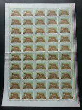 Nepal Tigers 1975 Fauna Wildlife Big Cat (sheetlet) MNH *see scan *rare