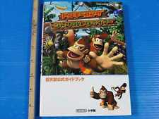 DK Jungle Climber Nintendo Official Guide Book OOP