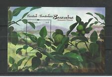 MALAYSIA 2012 AROMATIC PLANTS MINISHEET SG,MS1869 U/M N/H LOT 2029A