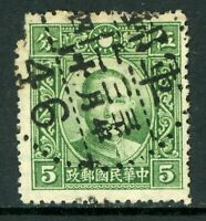 China 5¢ Dahtung Wmk SYS with Military Post Office #46 CDS L742