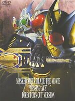 Movie version Kamen Rider sword (Blade) MISSING ACE Director's Cut Edition [DVD]