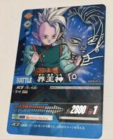 Carte Dragon Ball - Data Carddass Premium Card Set Part 2 silver prism 029-P-II