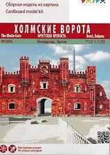 Cardboard model kit. The Kholm Gate in Brest fortress.  1/120 scale.